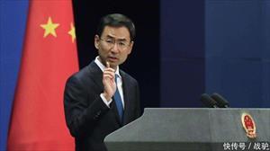 Trung Quốc yêu cầu Canada thả ngay bà Mạnh Vãn Chu