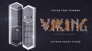 """Nokia 6500 """"độ"""" bởi Caviar có giá tới 62 triệu đồng"""