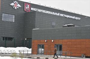 Moskva: Trung tâm di trú mới cho người nước ngoài ở Sakharov