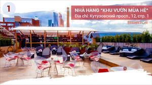 Moskva trên tầm cao: Những địa điểm thú vị (phần 1)