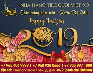 Nhà Hàng Việt Xô chúc mừng năm mới Xuân Kỷ Hợi 2019