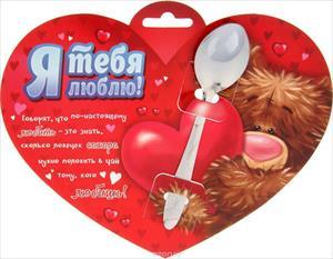 Người Nga mua gì nhân Ngày Valentine?