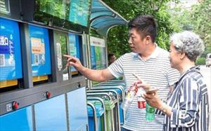 Ở Trung Quốc, đi đổ rác cũng bị nhận diện khuôn mặt: Phân loại sai hay vứt rác không đúng chỗ sẽ bị phạt nặng và giảm điểm tín nhiệm xã hội