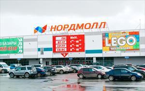 """Chợ Việt Nam tại Nga ở thành phố Nôvôxibirxk - Trung tâm bán sỉ - bán lẻ lớn nhất vùng Xibiri """"НОРДМОЛЛ"""""""