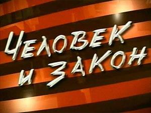 Những lý do phạt hành chính thường gặp dẫn đến bị cấm nhập cảnh vào Nga trong vòng 3 năm