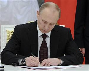 Tổng thống Nga ký ban hành gói biện pháp sửa đổi chống khủng bố