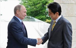 Tổng thống Nga Putin sắp hội đàm với Thủ tướng Nhật Shinzo Abe