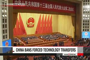 """""""Nhượng bộ"""" Mỹ, Trung Quốc ra luật đầu tư nước ngoài mới"""