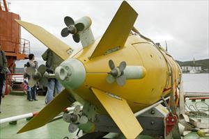 Nga xác nhận thử nghiệm robot lặn sâu Klavesin-2R-PM
