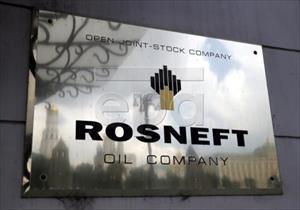Tập đoàn Trung Quốc đầu tư 9,1 tỷ USD vào Rosneft