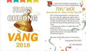 Thương hiệu ẩm thực Việt Pho