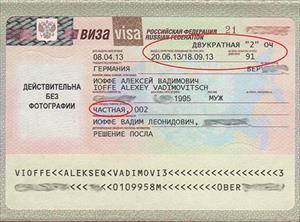 Lưu ý khi sử dụng visa thương mại 1 năm nhiều lần
