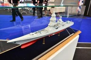 """Khu trục hạm Leader-Nga: """"Căn cứ tên lửa khổng lồ trên biển"""""""