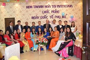 Tin ảnh: HĐH Thanh Hóa tổ chức chúc mừng nhân ngày Quốc tế phụ nữ 8-3