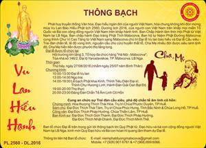 Thông báo của Niệm Phật đường Mátxcơva: Đại lễ Vu lan báo hiếu Phật lịch 2560