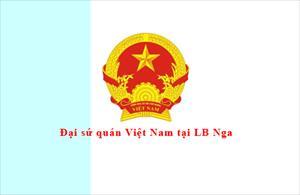 Thông báo của Ban công tác cộng đồng - ĐSQ Việt Nam tại LB Nga (ngày 5/6/2018)