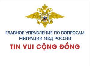 Tin vui cộng đồng: Công dân Việt Nam sang Nga bằng FAN ID tự nguyện hồi hương