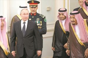 Tổng thống Nga mang thông điệp gì đến Saudi Arabia?