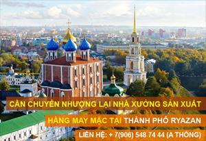 Cần chuyển nhượng lại nhà xưởng sản xuất hàng may mặc tại thành phố Ryazan