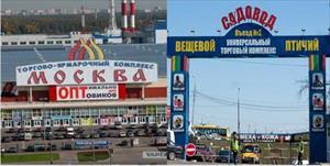 Moskva: Người dân yêu cầu đóng cửa chợ Liublino và Sadovod