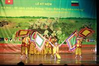 Video: Các tiết mục múa hát, tốp ca của các bạn sinh viên