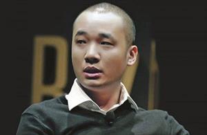 Nguyễn Hà Đông: