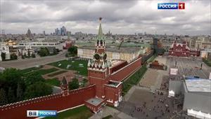 """Moskva: Điện Kremlin sẽ tắt đèn chiếu sáng ngoài để tham gia """"Giờ Trái đất"""""""